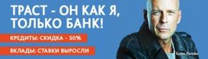 %d0%b4%d0%b0%d0%bd2